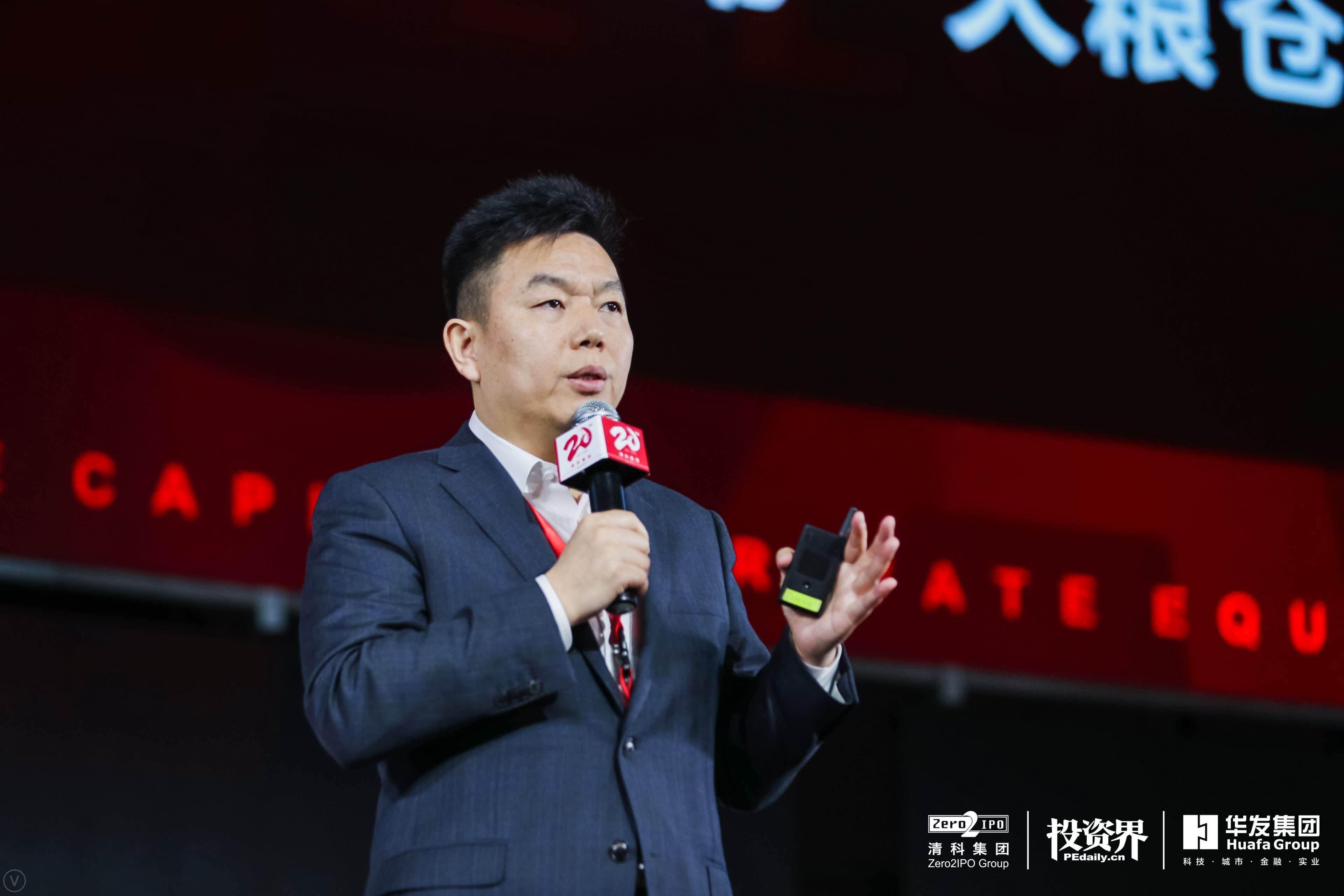 华盖资本许小林:医疗大健康终将成为投资界第一粮仓