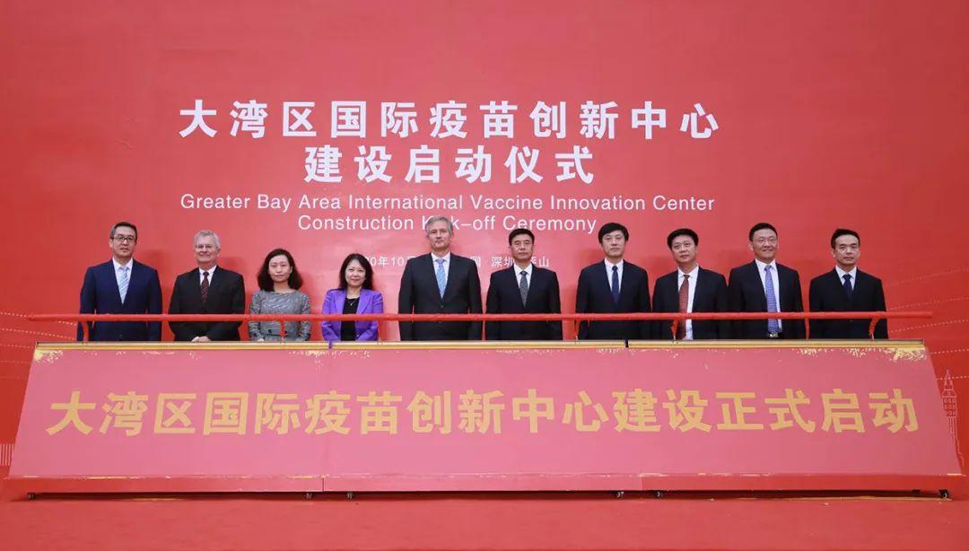 """按下""""快进键""""!赛诺菲巴斯德国际疫苗创新中心建设在中国启动!"""