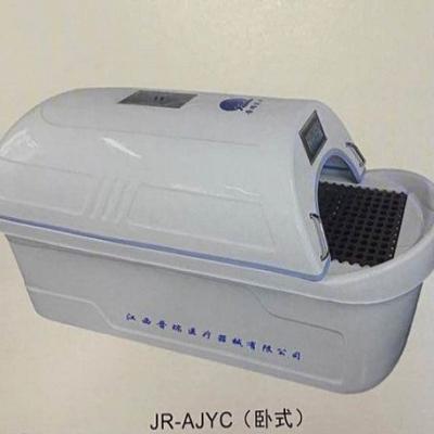 晋瑞JR艾灸治疗仪(艾灸熏蒸床)