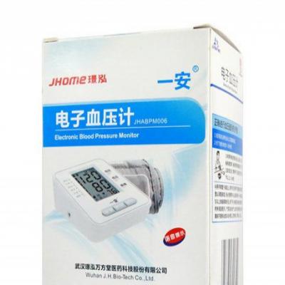 上臂式电子血压计(家用自动血压仪)