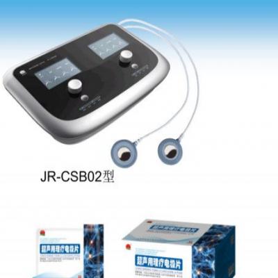 晋瑞JR超声药物透入治疗仪(超声波+中频+低频+电疗仪)