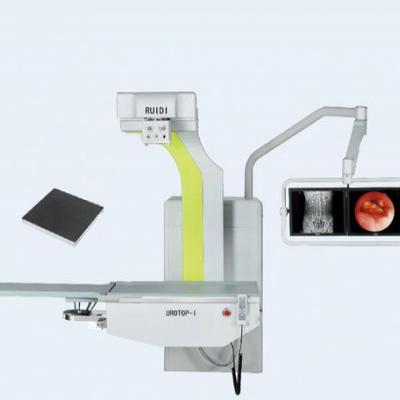 泌尿X射线摄影系统(泌尿DR)