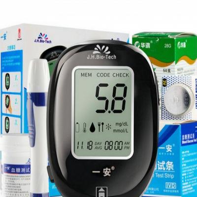 免调码血糖仪(微量采血血糖测试仪)