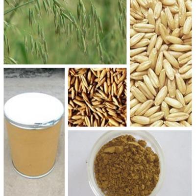 供应 燕麦提取物β-葡聚糖 1公斤起订