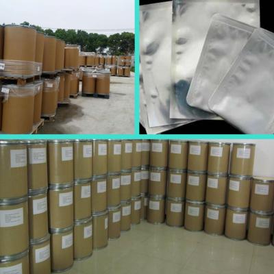 加替沙星医药兽药112811-59-3生产厂家