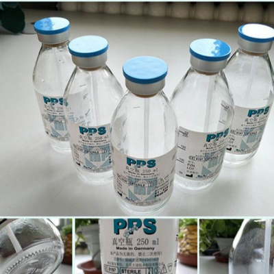 进口臭氧耗材,PPS真空瓶大自血专用耗材z