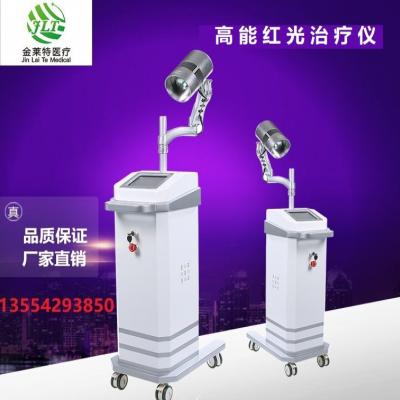 LED高能窄谱红光治疗仪_大功率/双波长