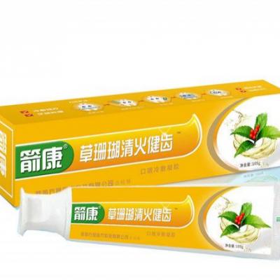 箭康草珊瑚清火健齿牙膏(口咽冷敷凝胶)