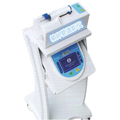 不孕症诊断治疗、输卵管通液诊疗仪、造影剂注射器