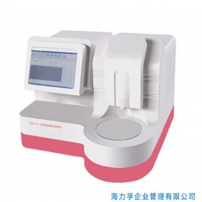 测微量元素的母乳分析仪北京爱婴供应