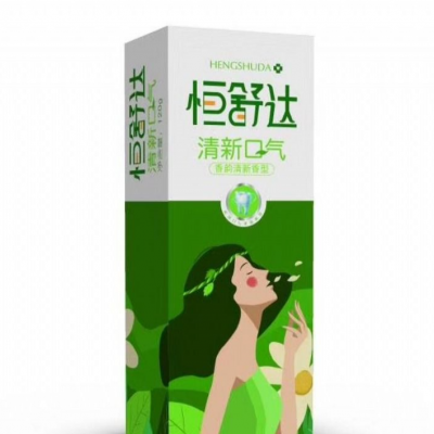 牙膏生产厂家牙膏定制多种牙膏款式包装多样