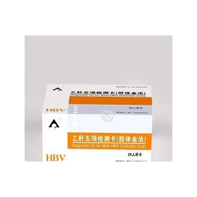 乙肝检测卡