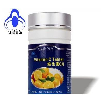 维生素C片-维美康