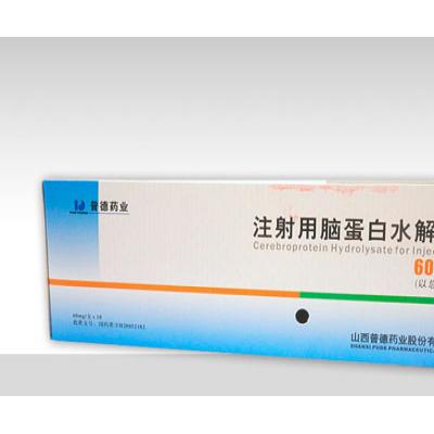 注射用脑蛋白水解物(60mg)