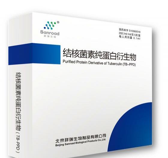 结核菌素纯蛋白衍生物(TB-PPD20IU/ml·人型)