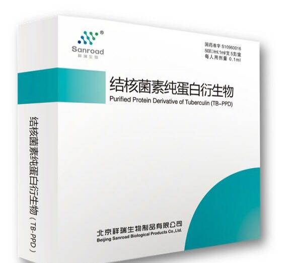结核菌素纯蛋白衍生物(TB-PPD50IU/ml)