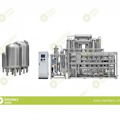 制药企业水处理系统_注射用水lovebetapp下载