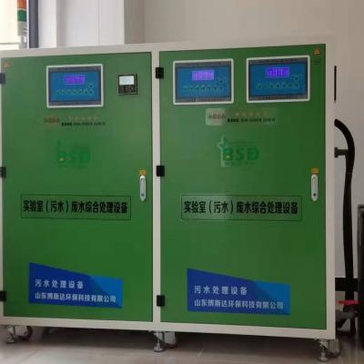 动态讯息体检中心污水处理设备装备精良
