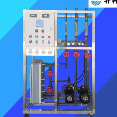 实验室电渗析设备分离浓缩