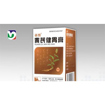 黄芪健胃膏