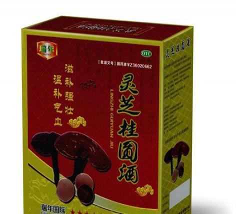 瑞年®灵芝桂圆酒