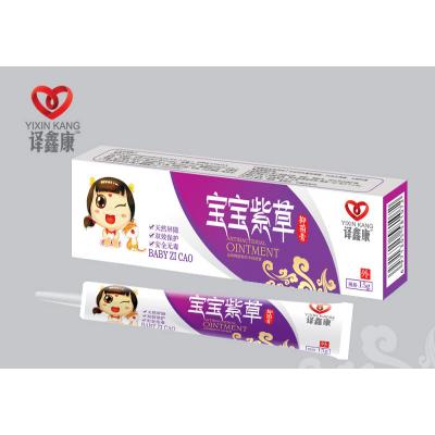 软膏-宝宝紫草