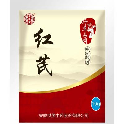 红芪-补气圣药国家基药、利润空间大、优选饮片