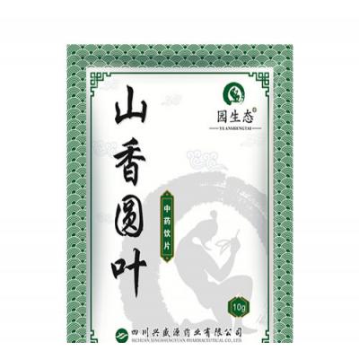 山香圆叶-临床中药饮片
