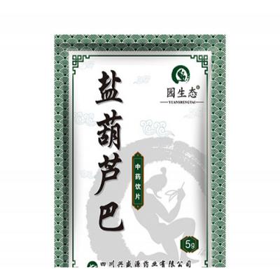 盐胡芦巴-临床中药饮片