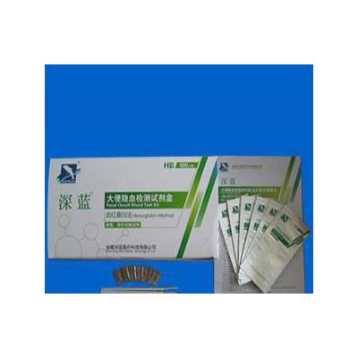 大便隐血检测试剂盒(血红蛋白检测试剂盒)
