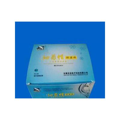 细菌性阴道病三联检测试剂盒(酶化学反应法)