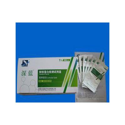 转铁蛋白检测试剂盒(胶体金法)(专利产品)