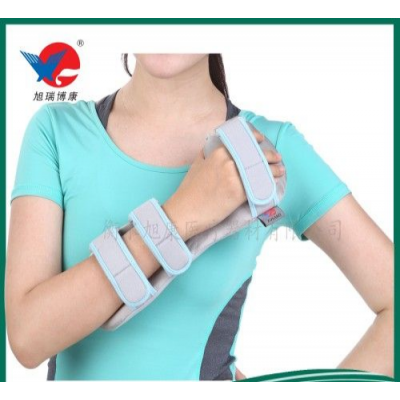 手部固定支具-功能位手托