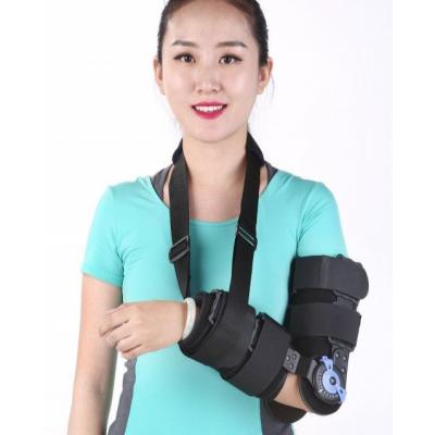 可调式肘关节固定支具I型