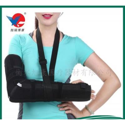 肘关节固定带