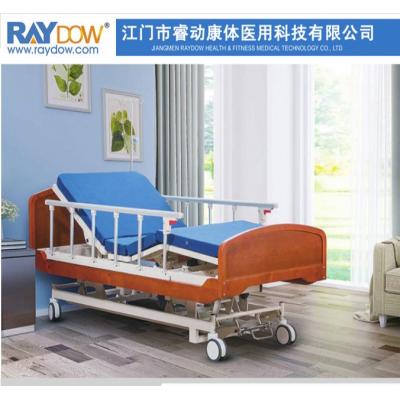 五功能电动护理床家庭医院瘫痪护理病床YE3005B款