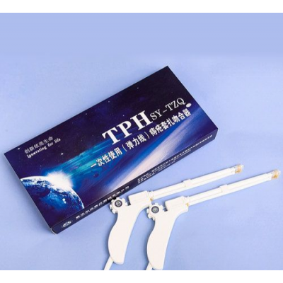 尚业医疗自动弹力线痔疮套扎器(SY-TZQ)
