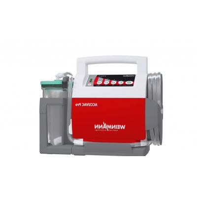 德国进口维曼ACCUVACPro便携式吸引器(电动吸痰器)