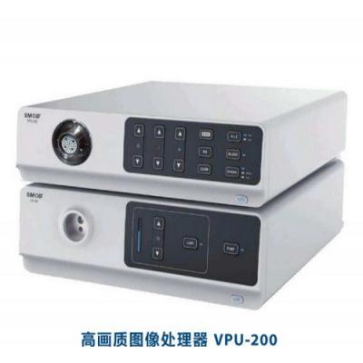上医光VPU200全数字高清内镜摄像系统(图像处理器)