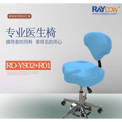 睿动医师椅医生检查转椅牙科椅子YS02+R01