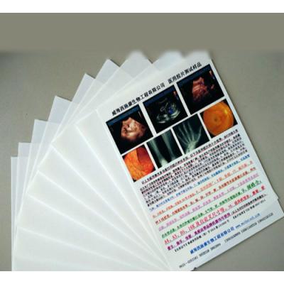 西康康牌医用喷墨胶片(医用激光胶片)(有统一收费编码)