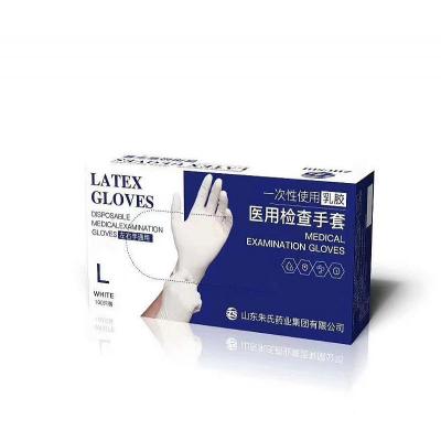 医用检查手套(一次性PVC手套)