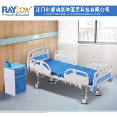 两功能电动护理床疗养院医院病人电动病床YE3002BC款