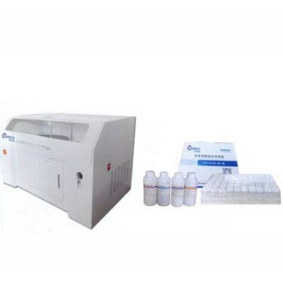 全自动数控液基细胞制片染色机