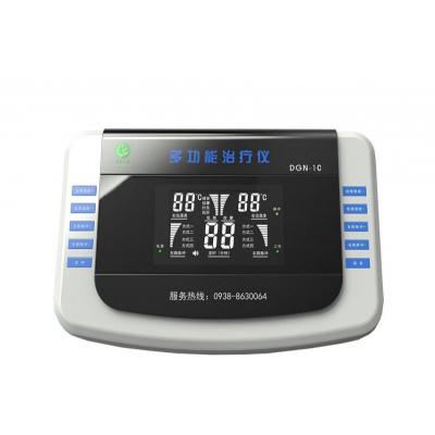 康远本草多功能治疗仪DGN-1C