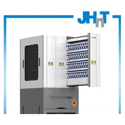 JHNT智能片剂药品分包机/摆药机