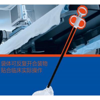 佩克帕克微创外科专用切除组织取出器(腹腔镜手术取物袋)
