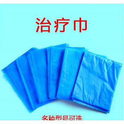 一次性使用治疗巾医用治疗巾无纺布治疗巾中单