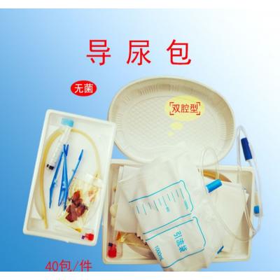 一次性无菌硅胶乳胶导尿包