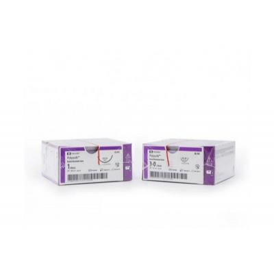 美国Covidien柯惠(泰科)可吸收外科缝线CL-915